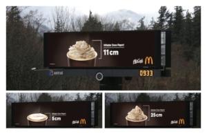 マクドナルド「マックカフェ」プロモーションイメージ