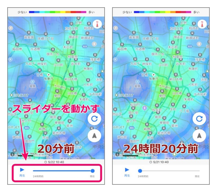 Yahoo!マップ混雑レーダーイメージ