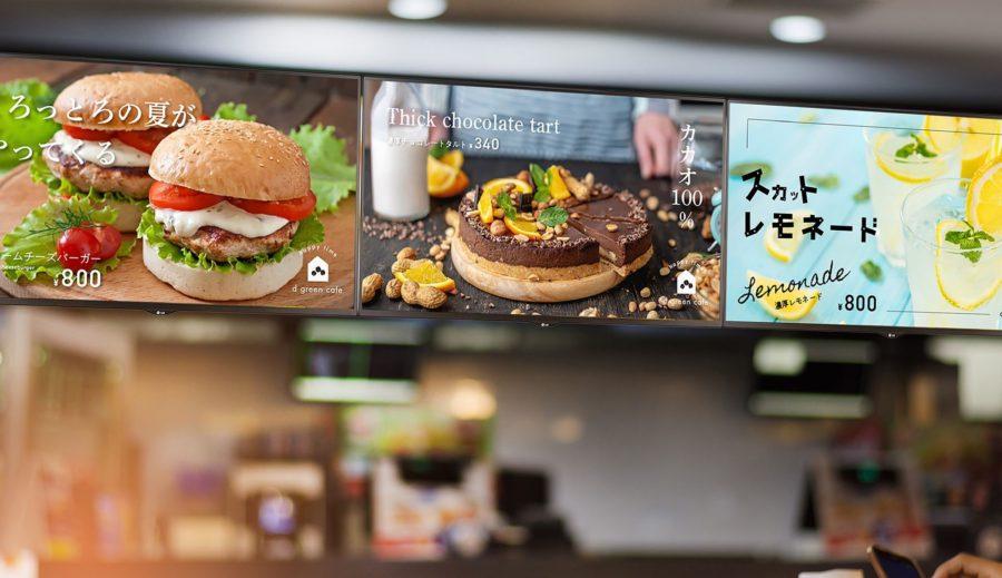 bisco signageデジタルメニューボードイメージ